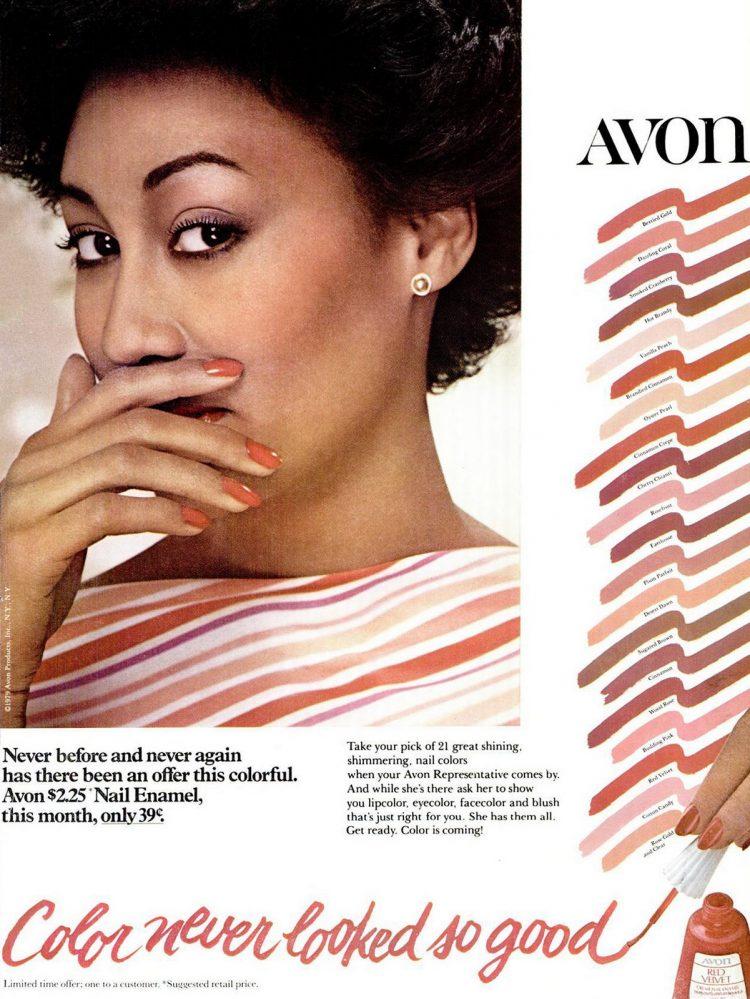 Retro 70s Avon nail enamel (1979)