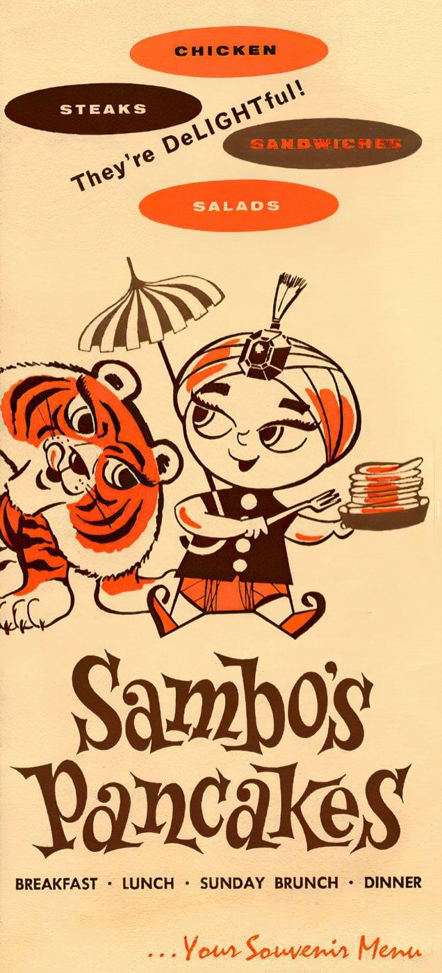 Retro Sambo's Pancakes menu - 1960s 1970s