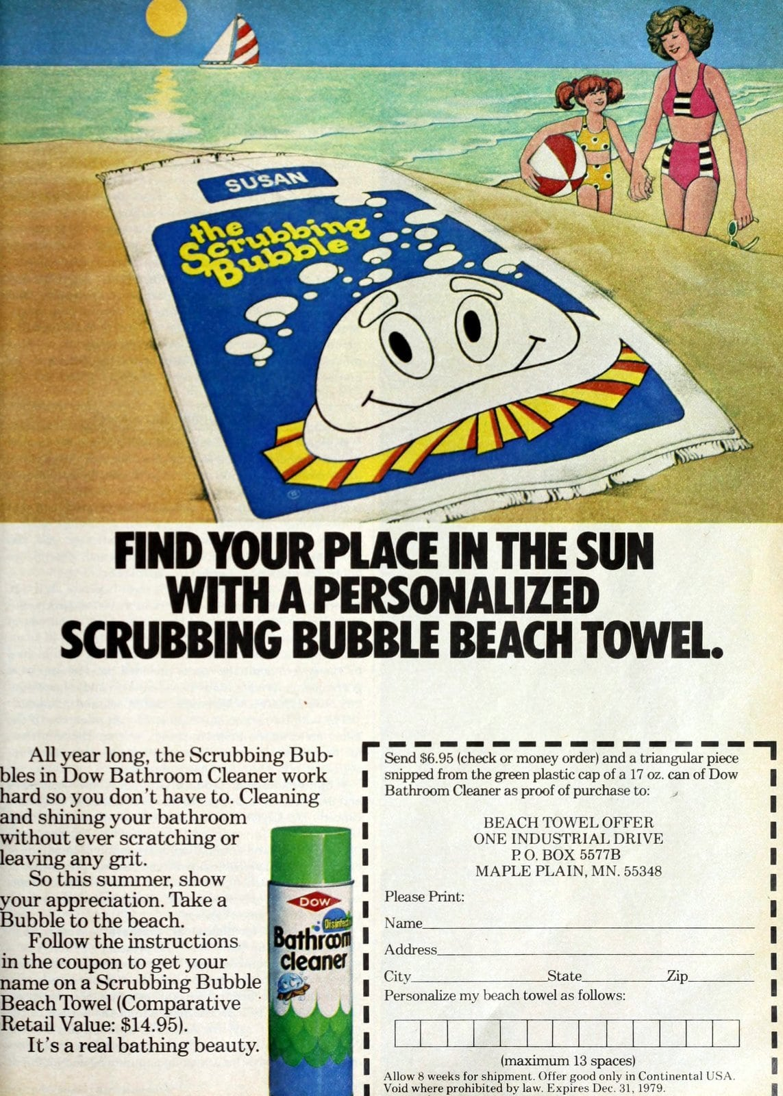 Retro Scrubbing Bubbles bathroom cleaner beach towel (1979)