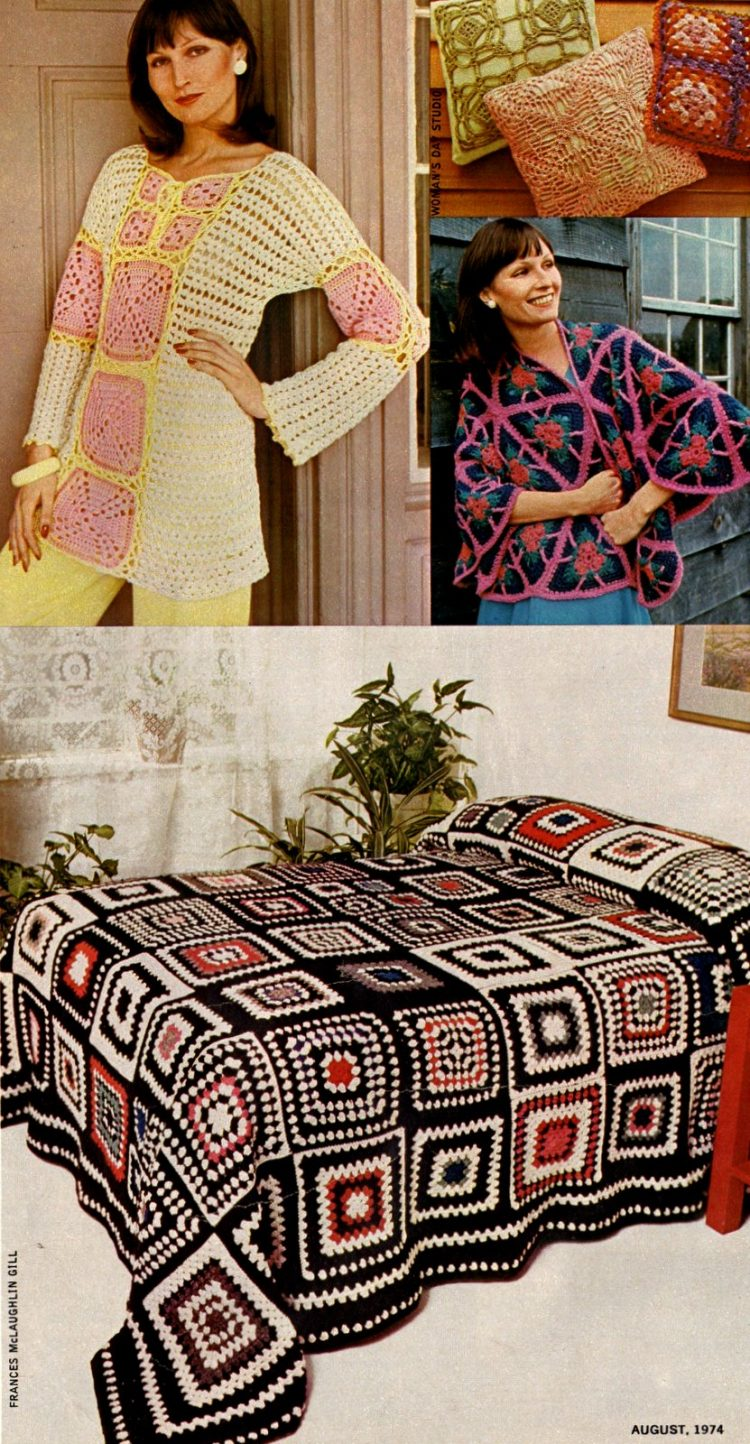 Retro-style Granny squares are easy to crochet 1974 (2)
