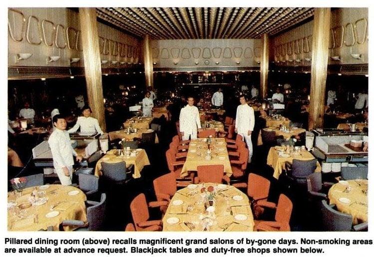 Rotterdam ship restaurant - 1982