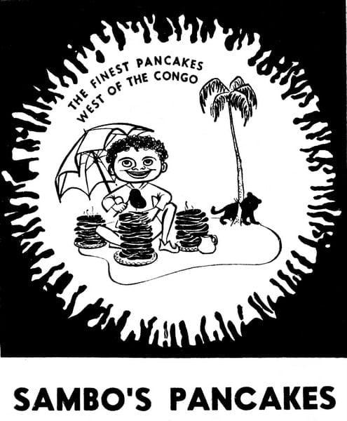 Sambo's Pancakes 1958