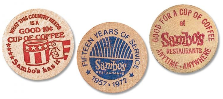 Sambo's wooden nickels - free cup of coffee