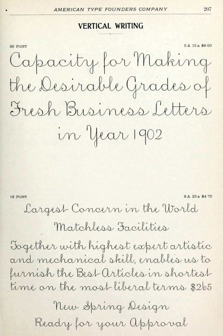 Script - vertical writing antique typeface