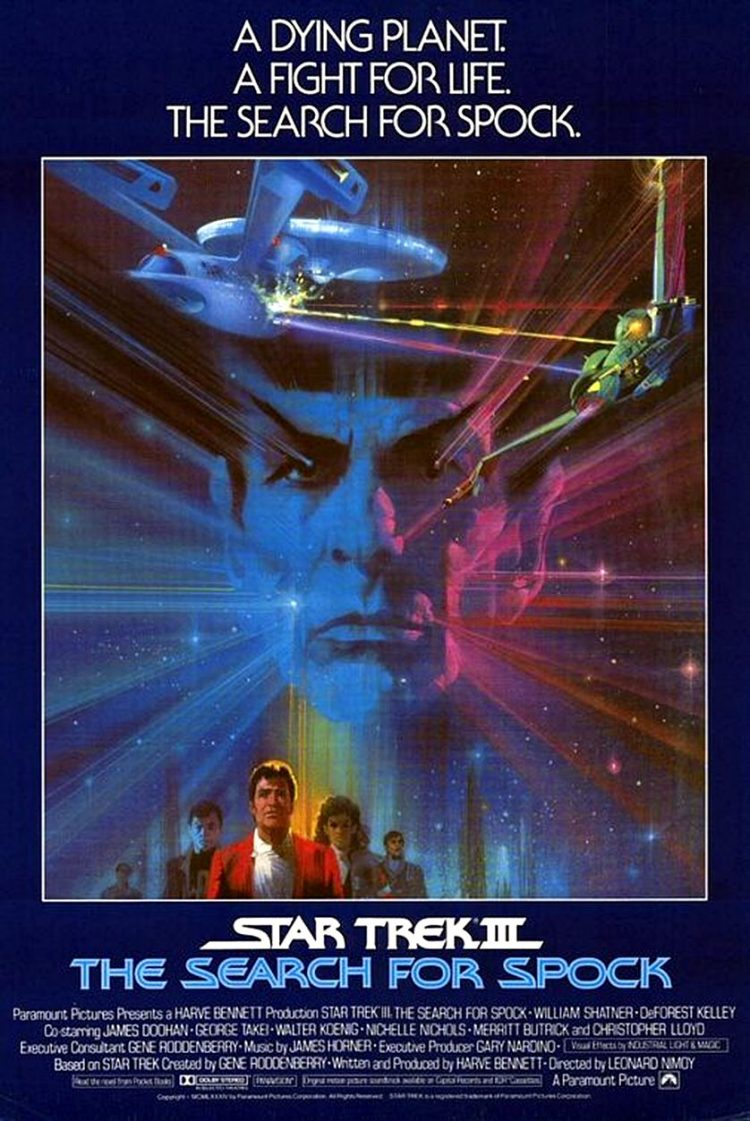 Star Trek III: The Search for Spock - Movie poster