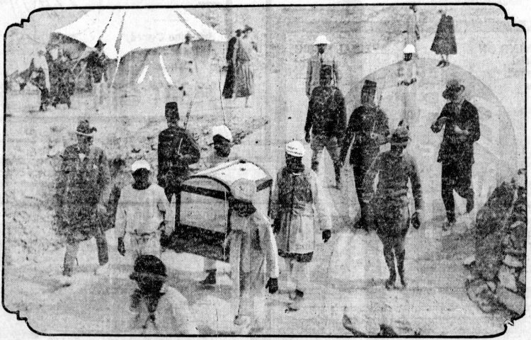 Treasures of Tutankhamun - King Tut - Egypt Feb 24 1923