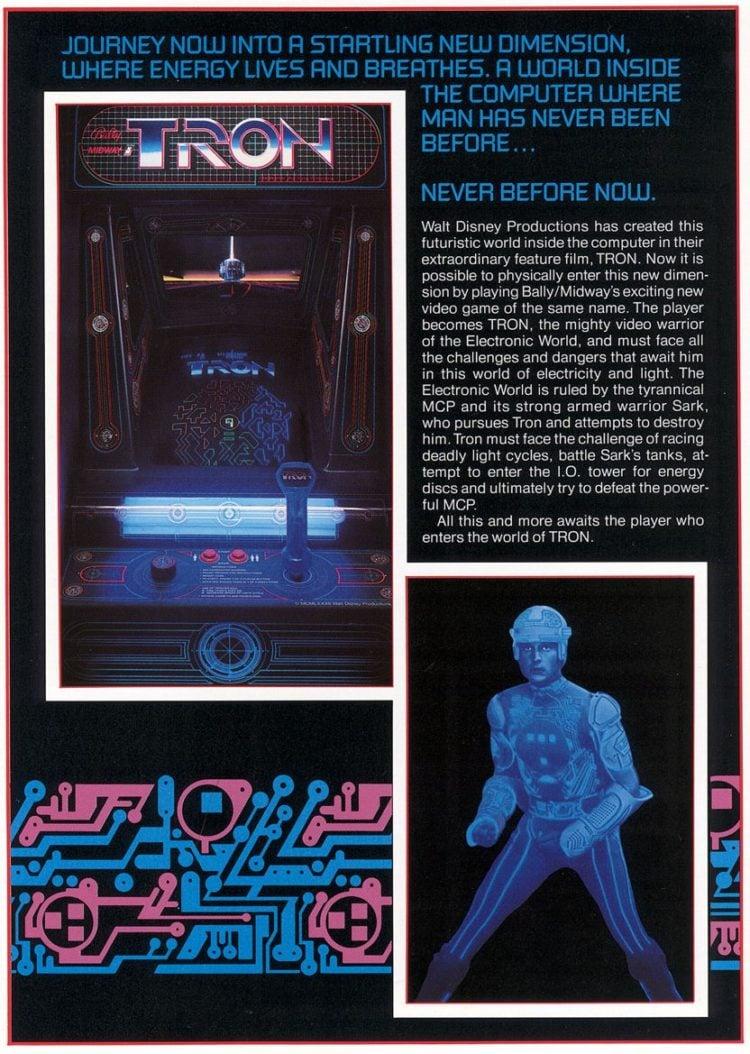 Tron arcade game 1982
