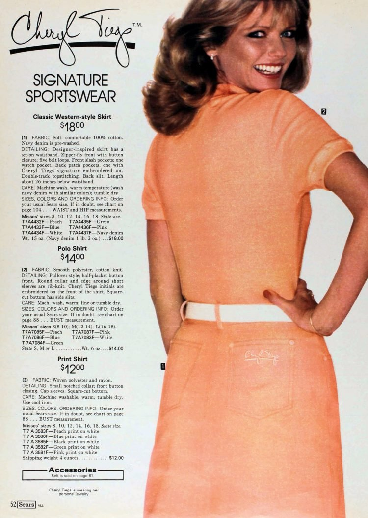 Vintage 1980s Cheryl Tiegs clothing line at Sears - Fashion photos (1)