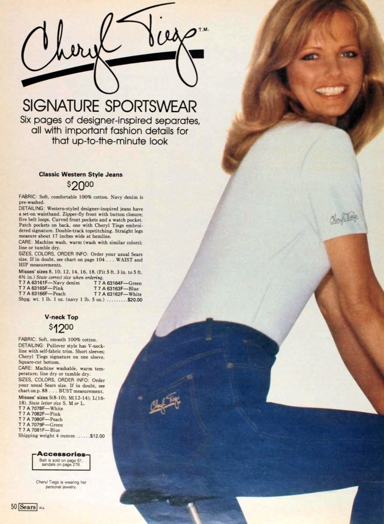 Vintage 1980s Cheryl Tiegs clothing line at Sears - Fashion photos (16)