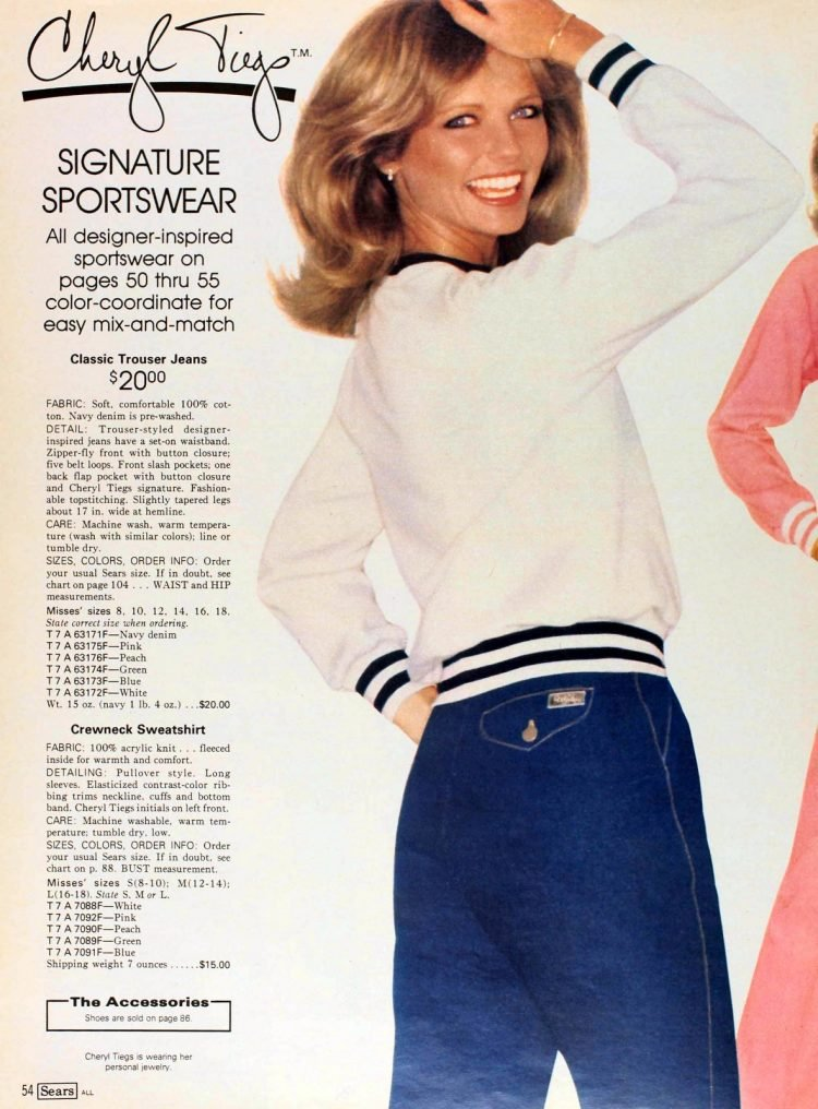 Vintage 1980s Cheryl Tiegs clothing line at Sears - Fashion photos (2)
