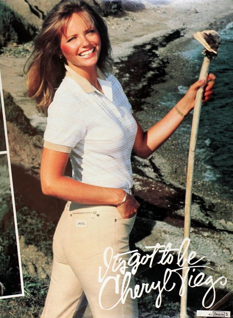 Vintage 1980s Cheryl Tiegs clothing line at Sears - Fashion photos (4)