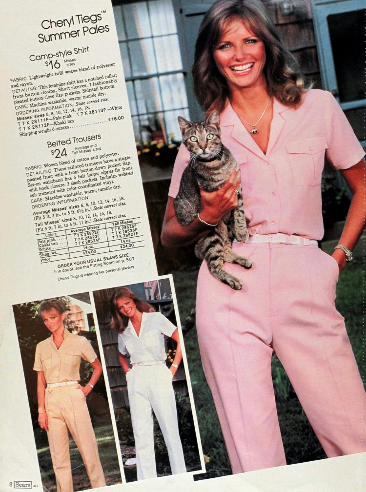 Vintage 1980s Cheryl Tiegs clothing line at Sears - Fashion photos (5)