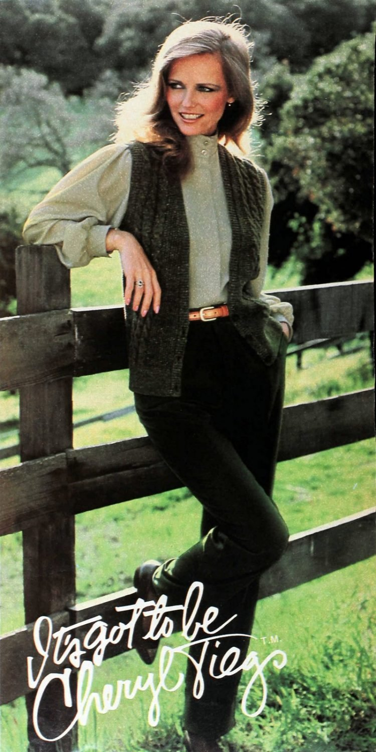 Vintage 1980s Cheryl Tiegs clothing line at Sears - Fashion photos (9)