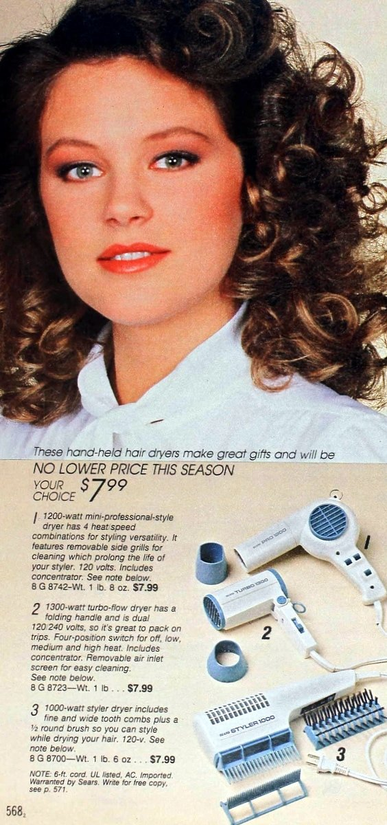 Vintage 1980s blow dryer for women's hairstyles