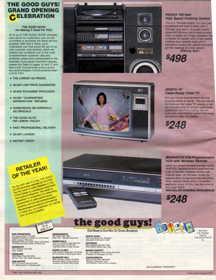 Vintage 80s tech equipment and entertainment electronics from the Good Guys 1987