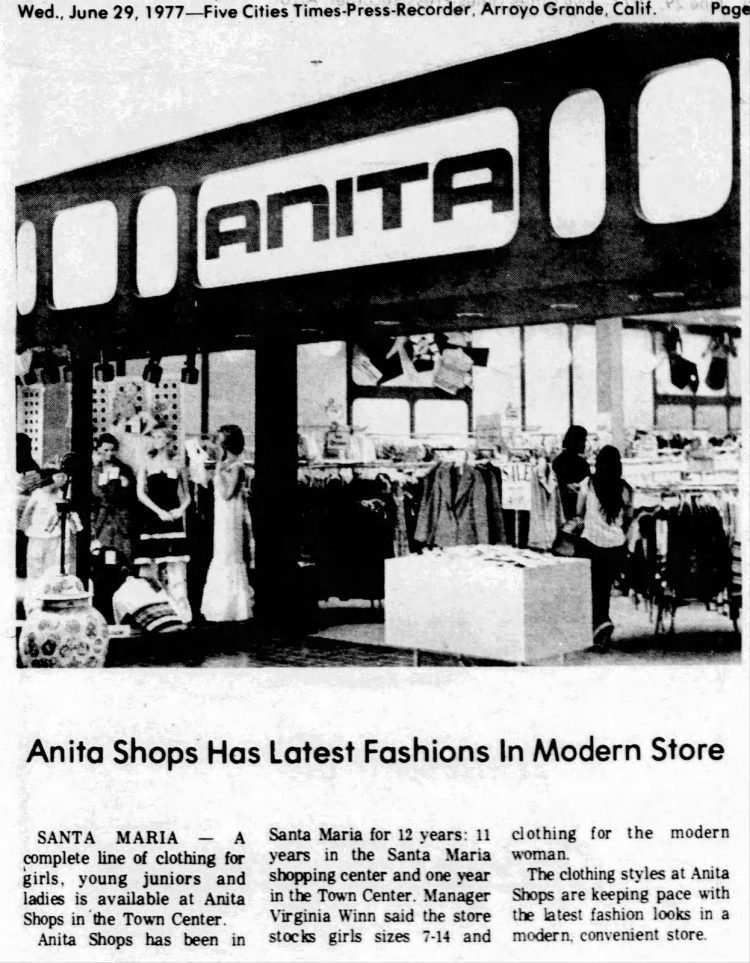 Vintage Anita Shops womens clothing store in California 1977 (1)