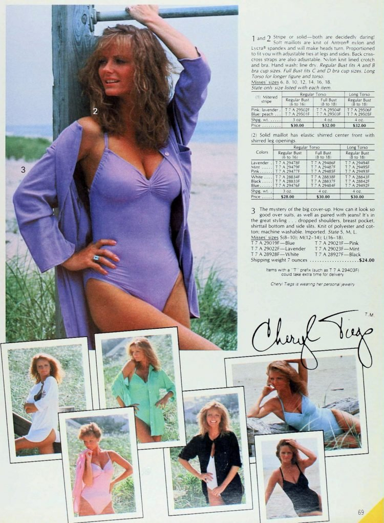 Vintage Cheryl Tiegs swimwear line for Sears 1983 (3)