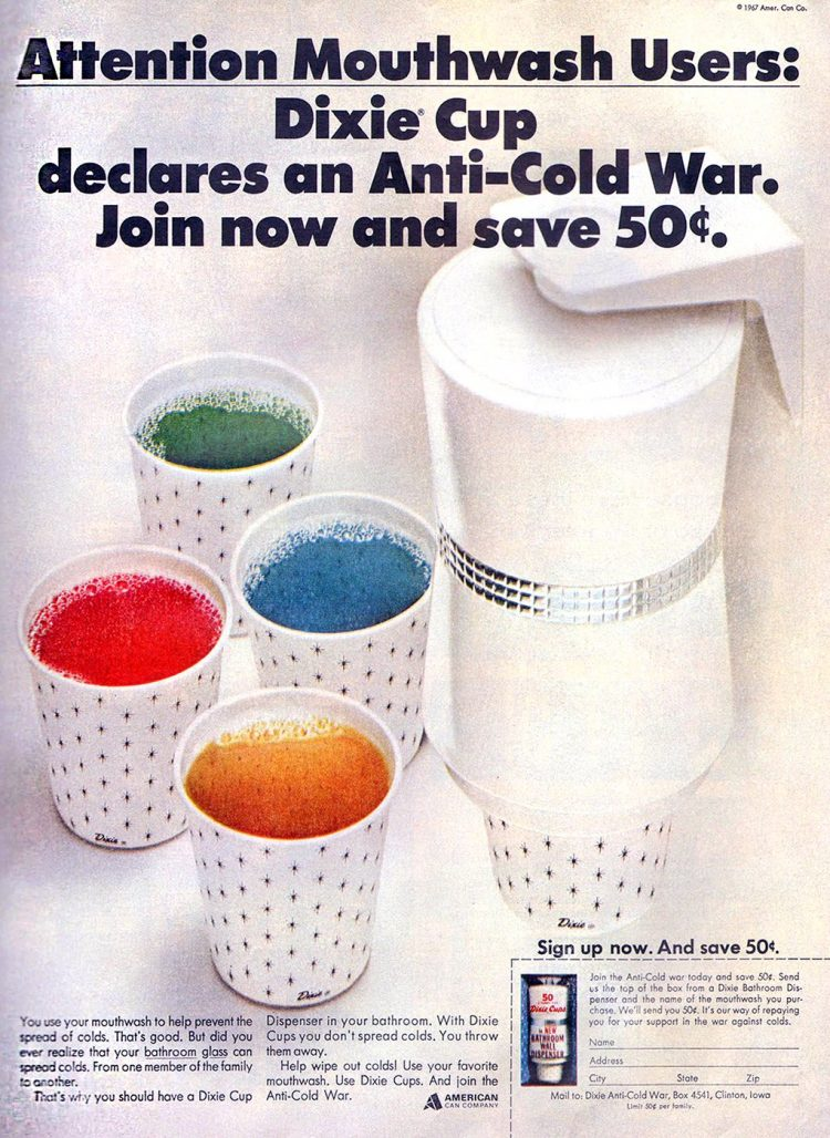 Vintage Dixie cups for mouthwash - Starburst pattern (1967)