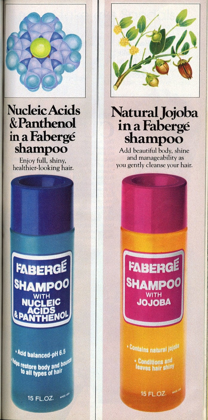 Vintage Faberge shampoo from 1982 - Haircare