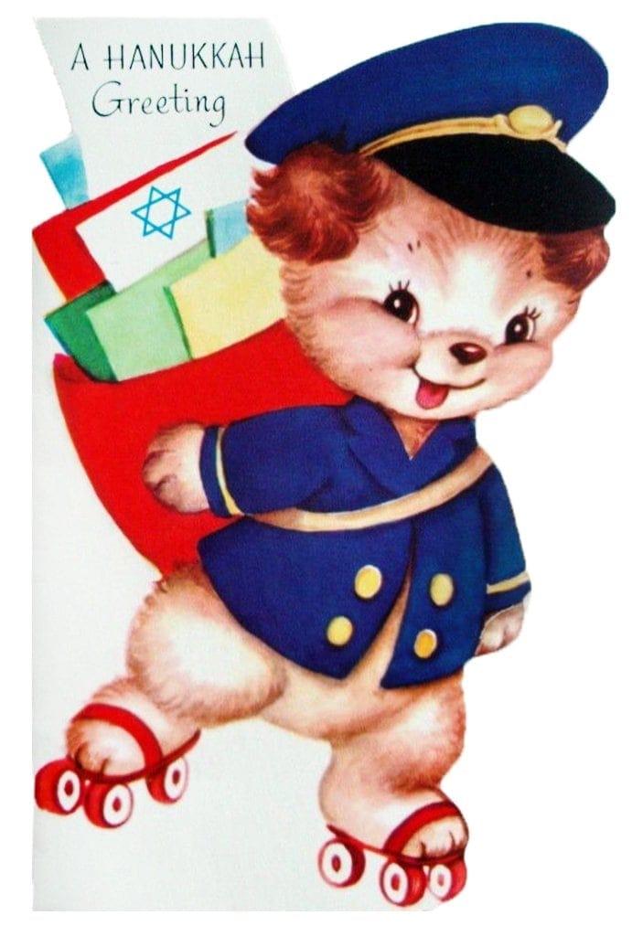 Vintage Hanukkah cards for children - Skating bear