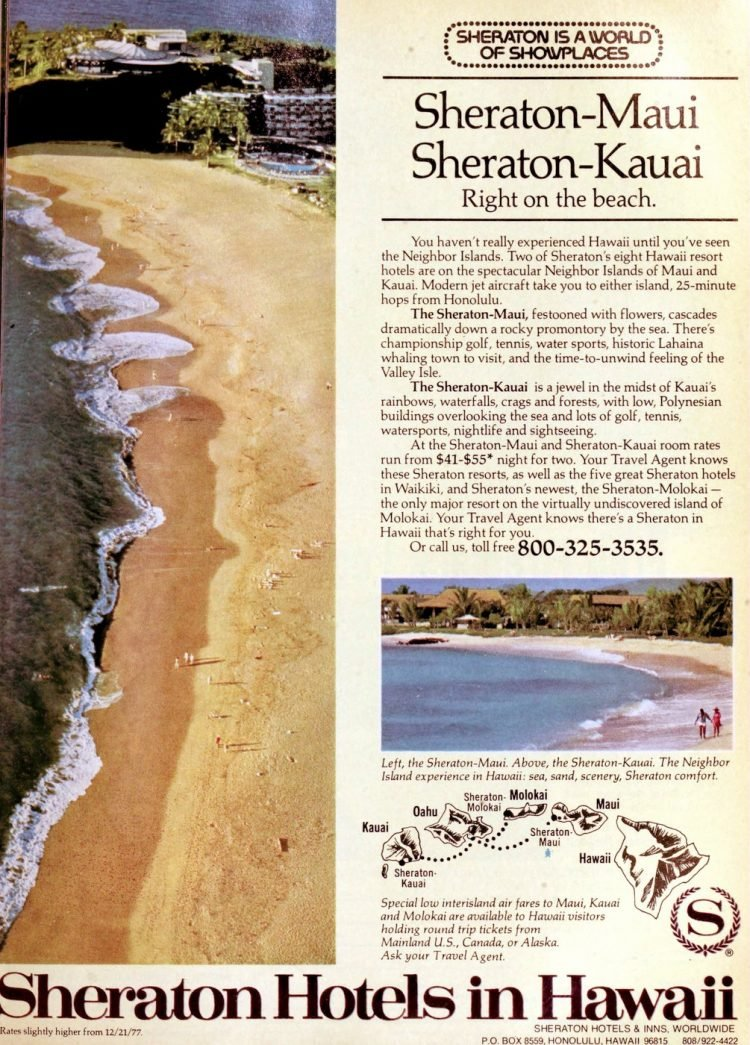 Vintage Hawaii hotels in 1970s - 1977 (3)