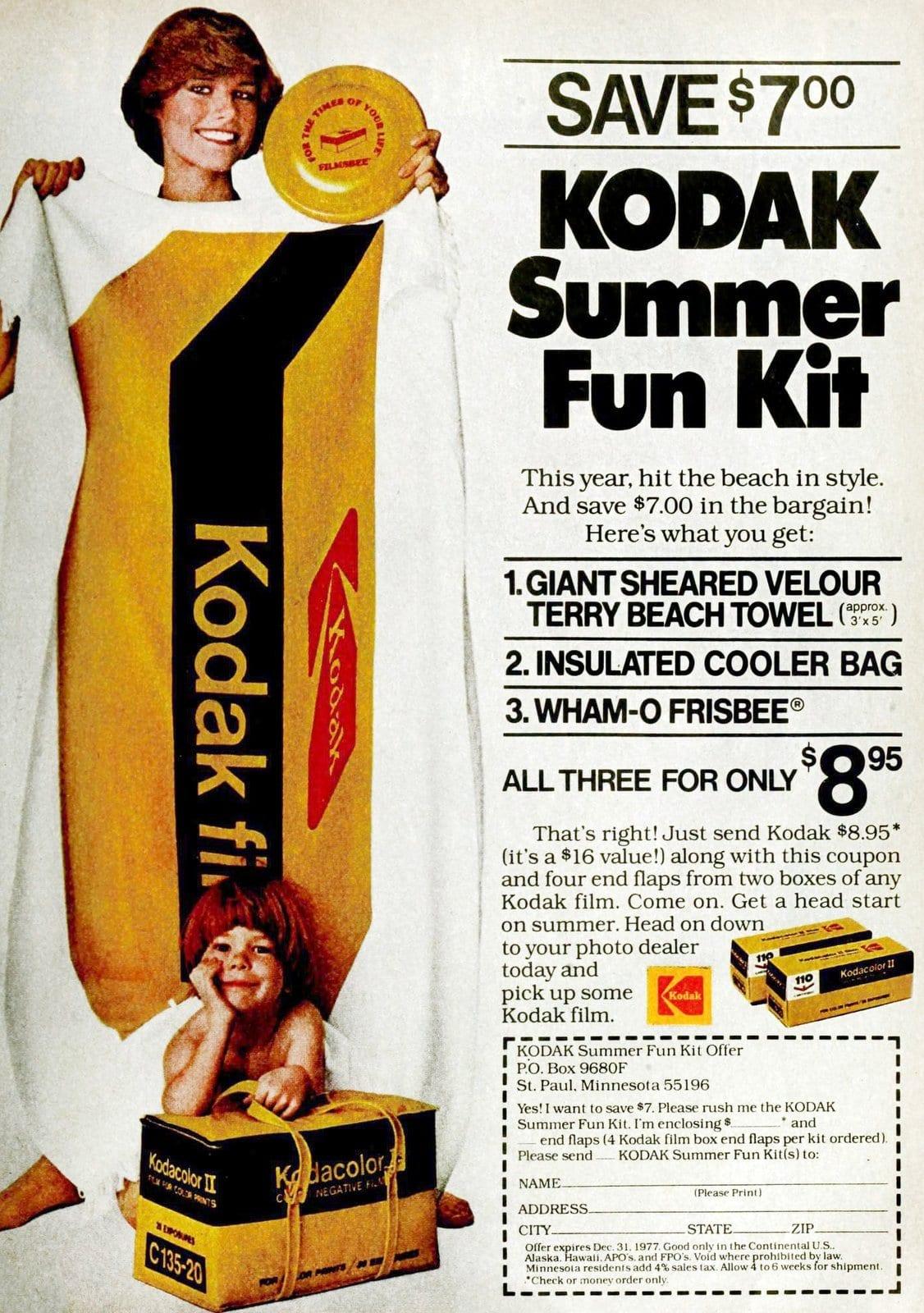 Kodak towel premium