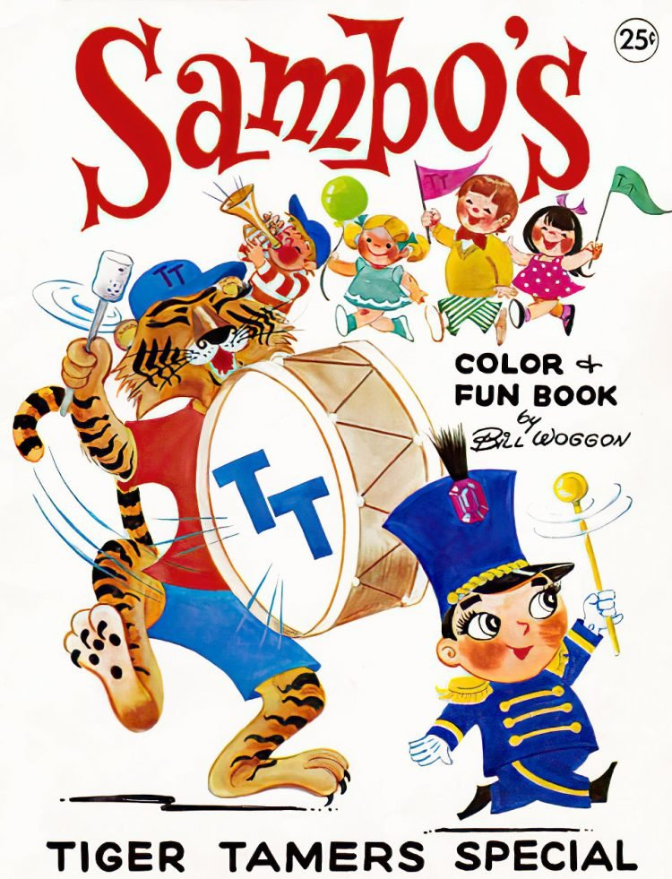 Vintage Sambo's restaurant color and fun book for kids - 1970s