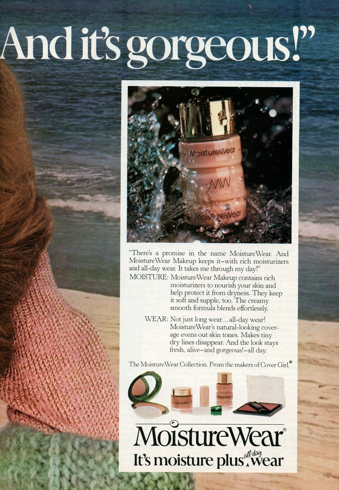 Vintage Stefanie Powers for Cover Girl makeup (1982)