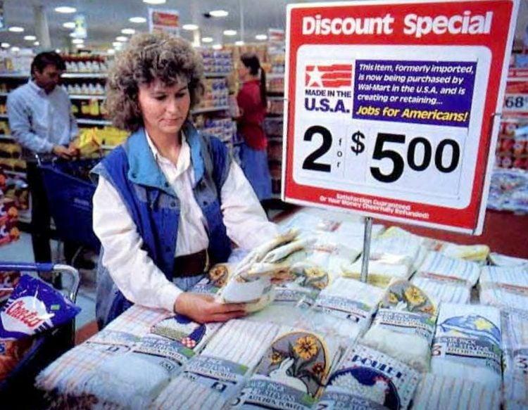 Vintage Wal-Mart stores in 1980 (4)