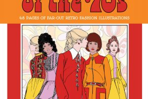 Vintage Women Coloring Book 10 Groovy Fashion of the 70s - Cover
