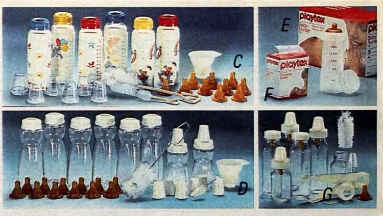 Vintage baby bottles from 1988