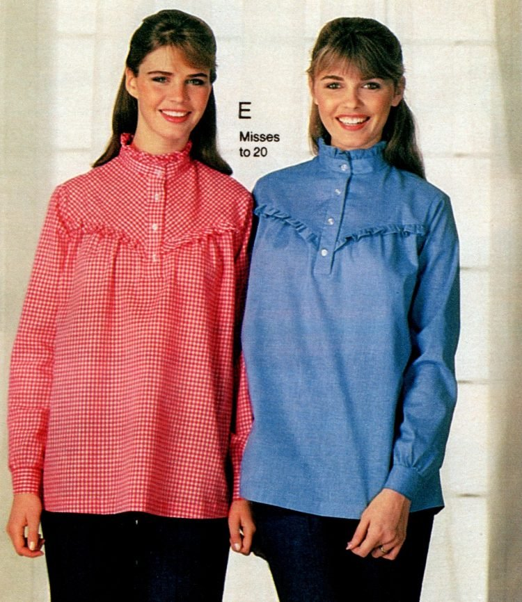 Vintage clothes for pregnant women - 1980s maternity fashion (7)