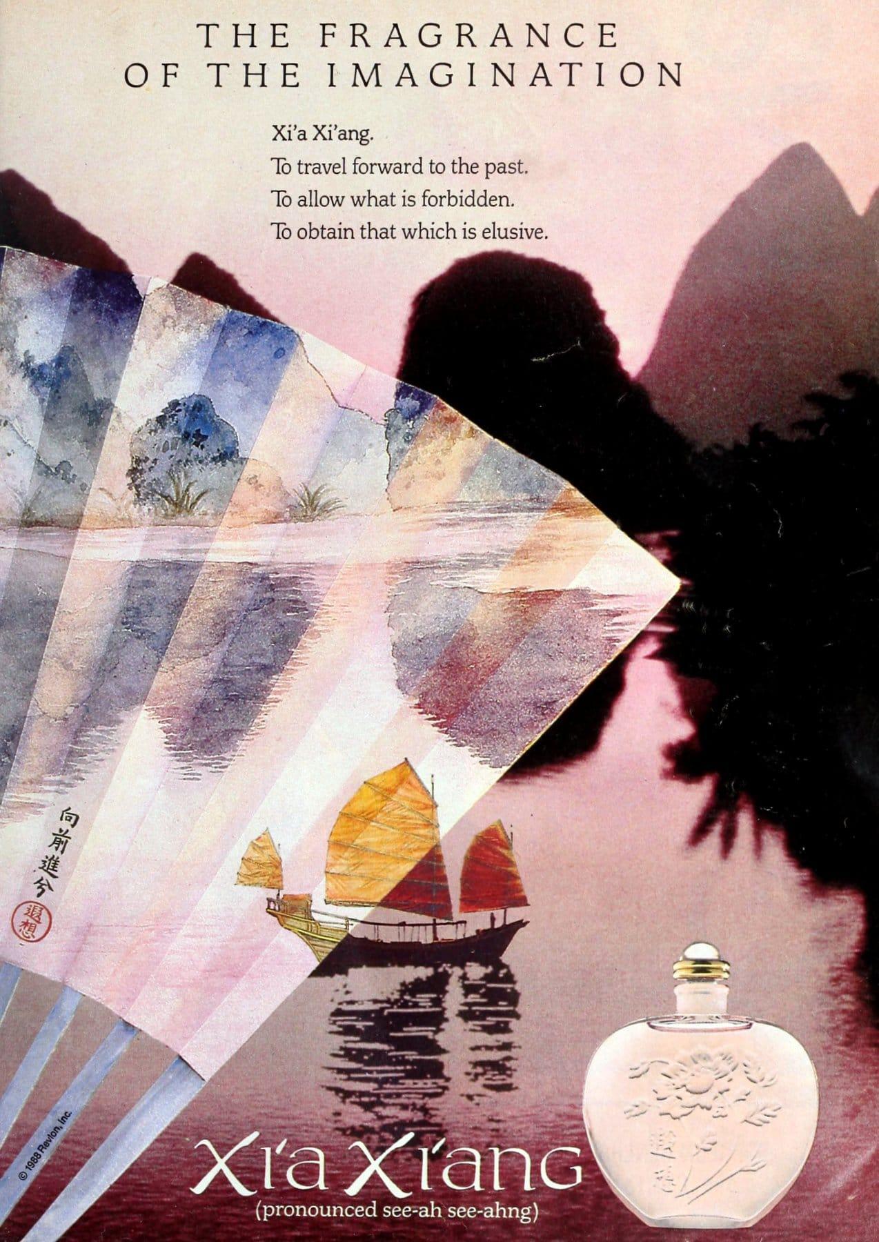 Vintage eighties Xi'a Xi'ang perfume (1988)