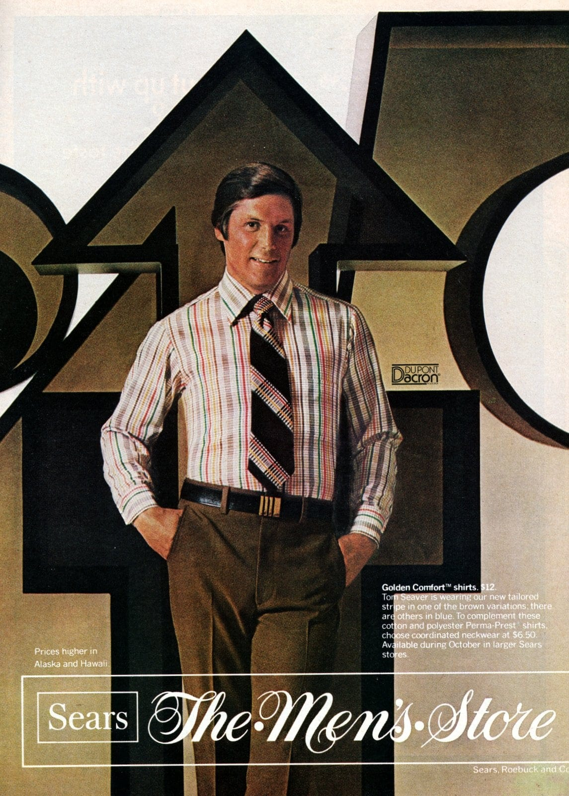 Vintage menswear from 1976 - See what guys were wearing to the office (2)