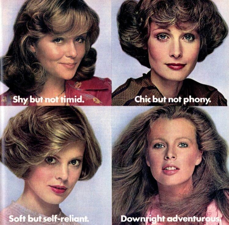 Vintage pastel eye makeup looks from 1975