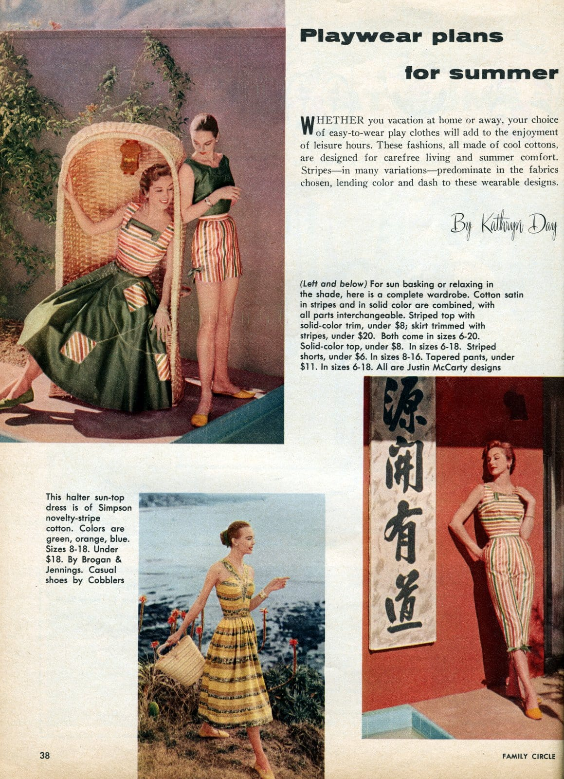Vintage playwear - summer fashhions for women from the 1950s (2)