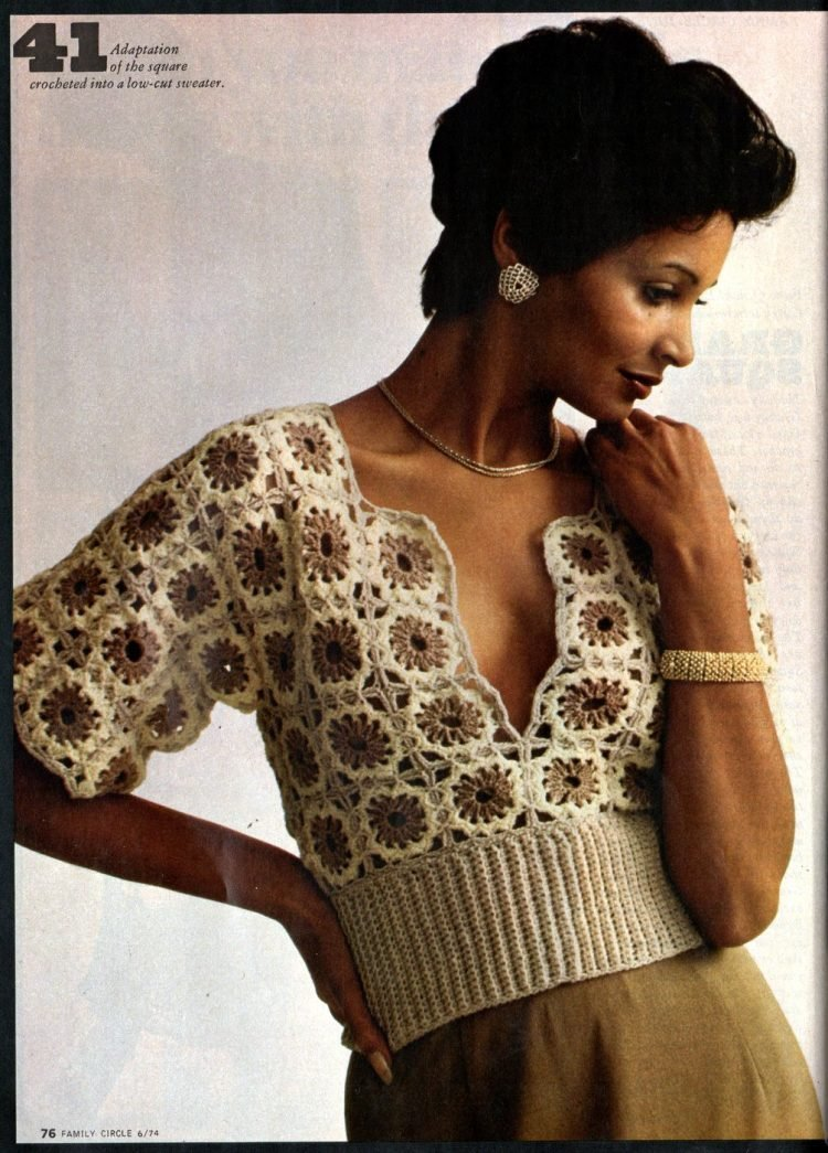 Vintage projects to crochet with granny squares 1970s (2)