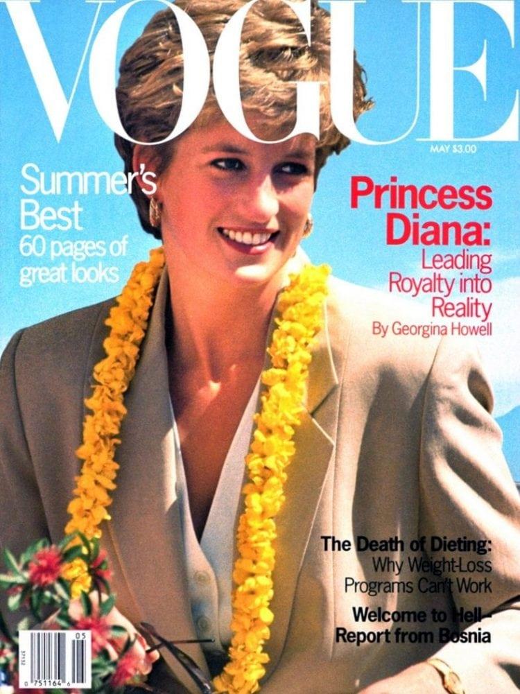 Vogue 1993 May - Princess Diana