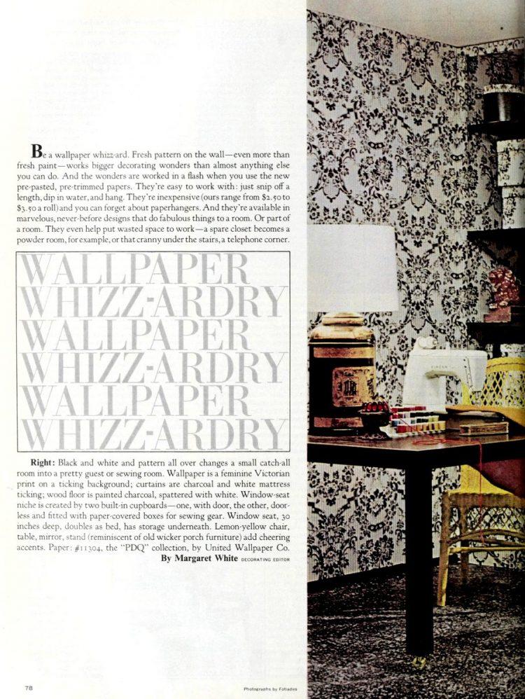 Wallpaper wizardry home decor 1966 (2)