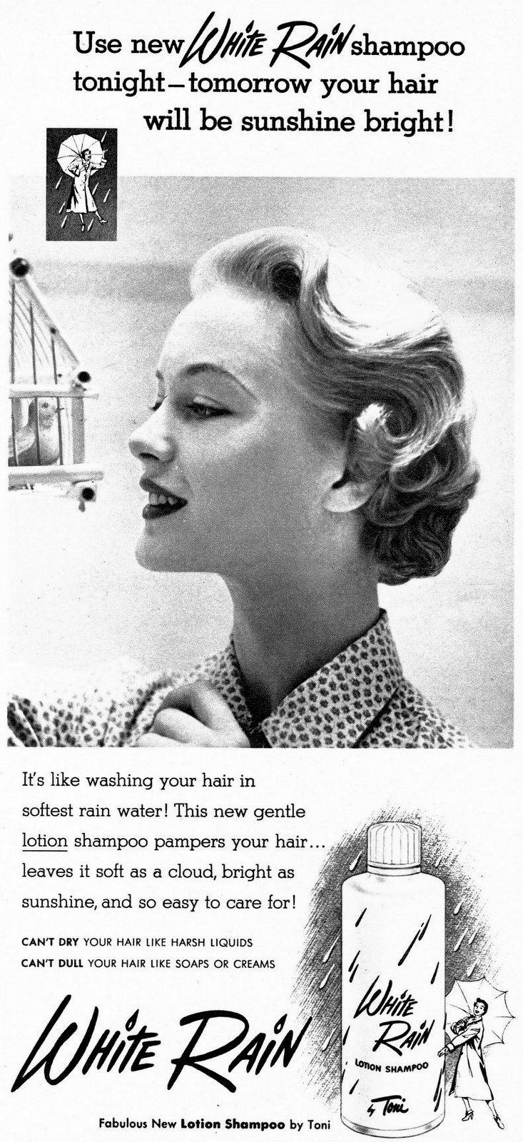 White Rain vintage shampoo ad 1953