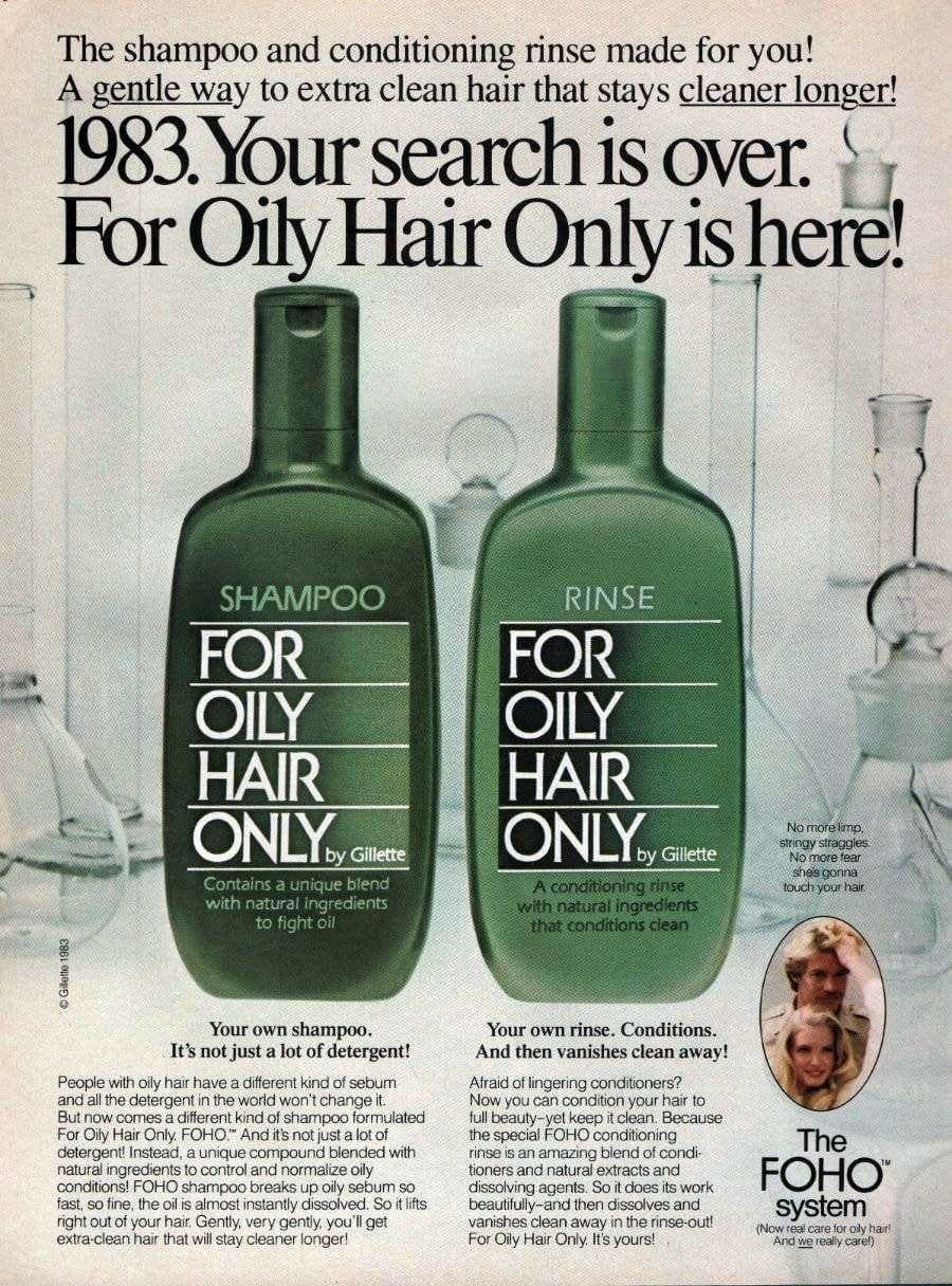 Your search is over. For Oily Hair Only is here! (1983)