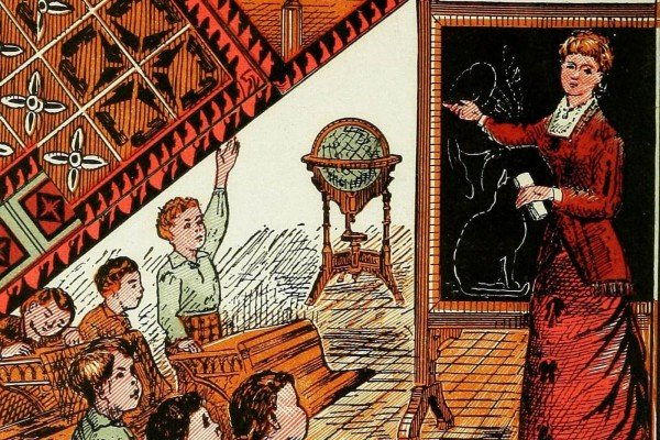 See what antique school supplies & educational materials were like in the olden days