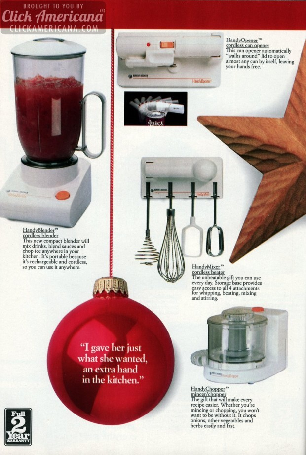 christmas-gift-ideas-for-1987 (5)