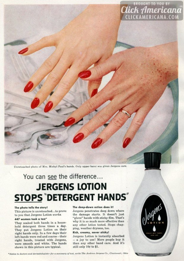 Vintage Jergens Lotion Jergens-lotion-dec-1956