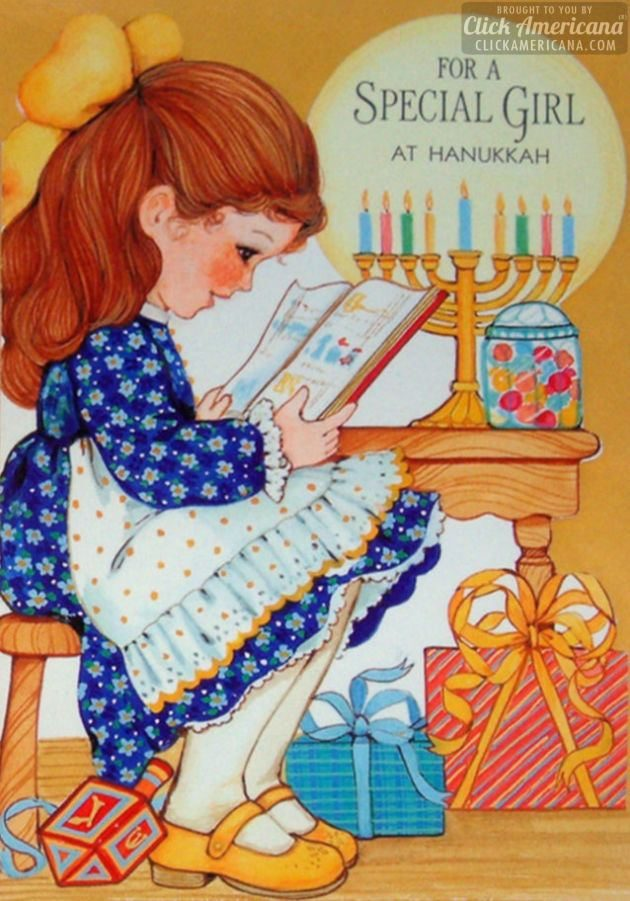 special-girl-hanukkah-card-seventies